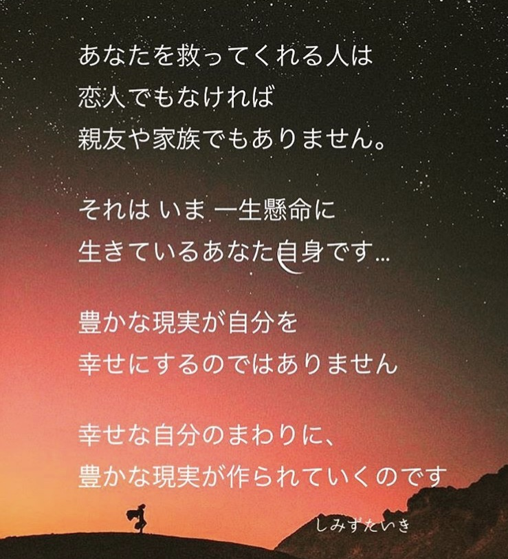 矢井田あやね